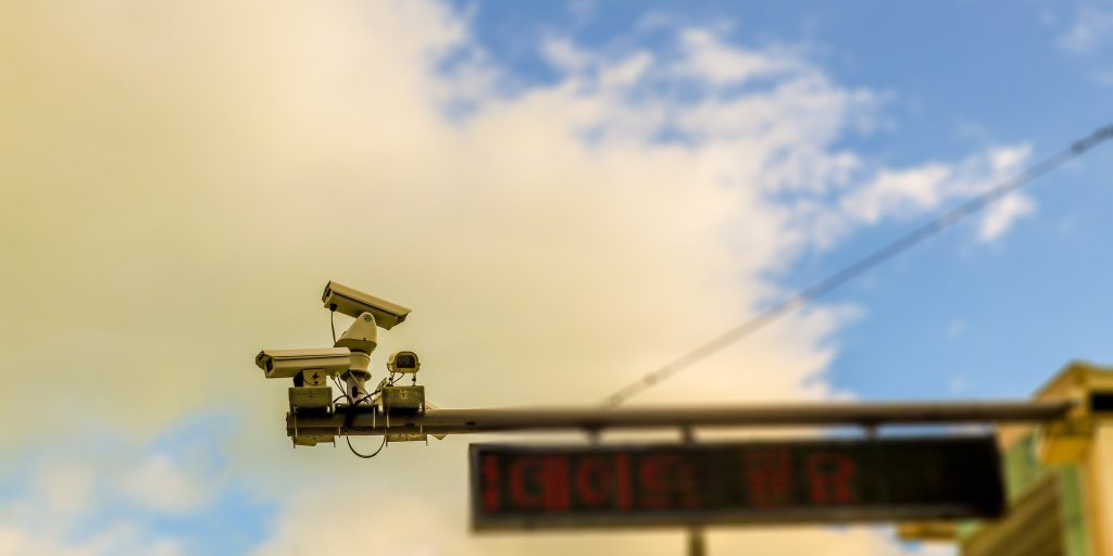 Making cities safer means making security simpler