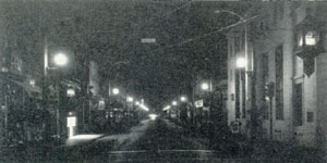 Photo of Roanoke, Va.'s lighting prior to installing mercury-vapor lights.